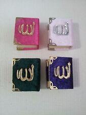 4 PCS HOLY QURAN, Mini Quran, Muslim Islamic, Decor, Arabic