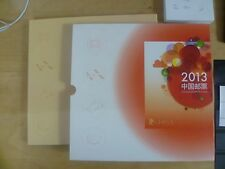 CHINA 2013-1 2013-31 Album Whole Year Snake FULL 32 set stamps + 6 S/S