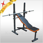 EXERCISE FITNESS EQUIPMENT - HOME GYM BENCH PRESS & WEIGHT BENCH