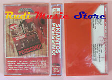MC SKIANTOS Pesissimo! BOLLICINE ORK 79033 SIGILLATA SEALED cd lp dvd vhs*