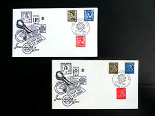 GB JERSEY/GUERNSEY Regionals (2) with 1969 Postal Museum SEE BELOW FP7603