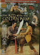 Kid with the Golden Arm - Shaw Bros - Remastered English Version