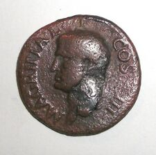 Ancient Roman Empire, Agrippa, AE As. Struck under Caligula, 37-41 AD.