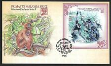 2016 MALAYSIA FDC - PRIMATE / MONKEY (STANDING ORDER ACCOUNT ONLY RM3 M/S)