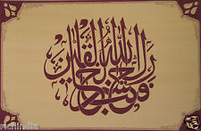 With Ottoman Mosque Style Floral Motifs Quran Art Painting_AR1082