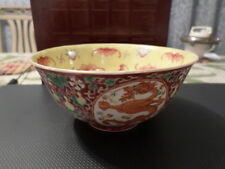"Beautiful ""Da Qing Guang Xu"" Chinese Antique Bowl, Yellow and Coral Ground"