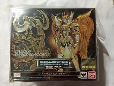 Saint Seiya Myth Cloth EX Mu Aries Soul of God SOG