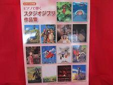 Studio Ghibli High Rank 20 Piano Sheet Music Collection Book