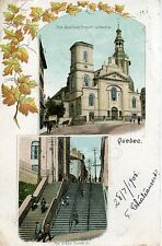 POSTCARD / CARTE POSTALE / CANADA / QUEBEC THE BASILICA FRENCH CATHEDRAL