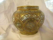 DAMASCINE-CAIRO WARE ANTIQUE DECORATED BRASS INLAY WITH SILVER AND COPPER POT