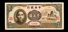 China 1947 10000Yuan Paper Money  Circulated #188