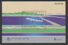 Macau - 1995 Macau Airport sheet - MNH - SG MS916