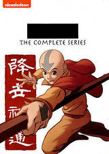 Avatar: The Last Airbender: The Complete Series (DVD, 2015, 16-Disc Set)