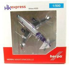 Airbus A320 Hong Kong HK Express (Reg.B-LCC Char Siu Baau)