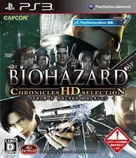 Biohazard Chronicles HD Selection Resident Evil Japanese version Japan USED PS3