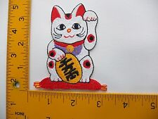 EMBROIDERED Chinese Lucky Maneki  Cat Feng Shui #162 Iron On / Sew On Patch