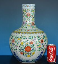 VERY FINE ANTIQUE CHINESE DOUCAI PORCELAIN VASE MARKED YONGZHENG RARE R9791