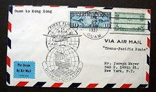 HONG KONG  FIRST FLIGHT GUAM 27 APR 1937 TO HONG KONG VICTORIA 28 AP