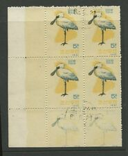 KOREA 1962 BIRDS SPOONBILL...LEFT CORNER BLOCK of 4 + PART PRINT in MARGIN