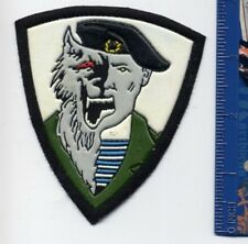 RUSSIAN MILITARY SLEEVE PATCH SPETSNAZ SPECIAL FORCE VEREWOLF BLACK BERET MARINE