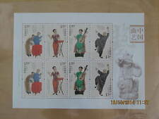 CHINA 2011-18 Mini S/S Drama Traditional Opera Culture stamps
