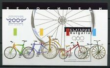 BULGARIEN 2009 Fahrräder Bicycles Block 311 ** MNH