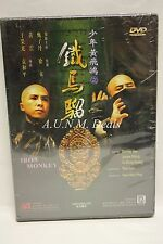 Iron Monkey NTSC DVD