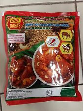 MEAT CURRY POWDER HOT & SPICY 250GM (8.818 oz) MALAYSIAN BABA'S FREE SHIPPING