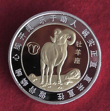 Astrology Coin Star Sign Signs Zodiac Aries Ram Chinese Inscription COA German
