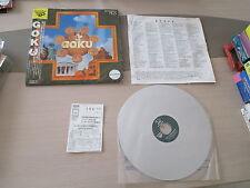 GOKU MEGA-LD LASERACTIVE JAPAN IMPORT!