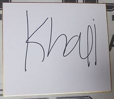 The Great Khali Signed Shikishi Board PSA/DNA COA WWE Dalip Singh Autograph NJPW
