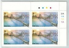 "1997 Hong Kong stamp set ""Modern Landmarks"" in block of 4 Yang's Cat. S79"