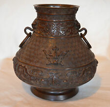 Antique Chinese BRONZE Original Signed Vase / Urn With Stunning Casting.