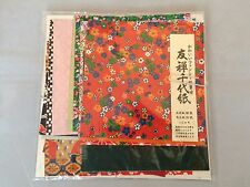 Authentic Japanese origami washi paper, 40 sheets, 15cm x 15cm (D793)