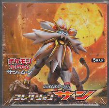 Pokemon Card Sun and Moon Booster Collection Sun Sealed Box SM1S Japanese