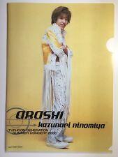 """ARASHI """"Typhoon Generation"""" Official Clear File(Ninomiya Kazunari)"""
