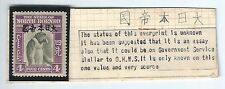 North Borneo Japanese Occupation Overprint or Essay  Only two known to exist!