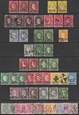 ST HELENA 1864 1876 1880 1884 1890 USED VICTORIA STAMP COLLECTION