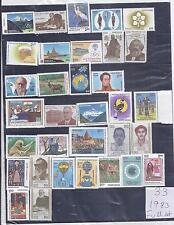 1957 to 2012 COMPLETE YEAR PACK of STAMPS & SETENANTS MNH PERFECT CONDITION