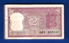 2 Rupees --full bundle ~STANDING LION ON BACK  - UNC -R N MALHOTRA ---'RARE'