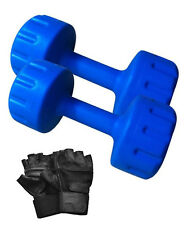 GB 10kg (5kg x 2) PVC Dumbbell Set With Hand Gloves Combo Gym Exerciser