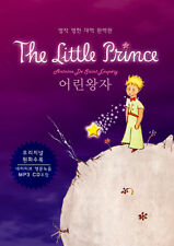 The Little Prince Korean Hangul & English Book with Audio CD For Study Korean