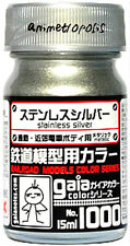 GAIA COLOR 1000 Stainless Silver GUNDAM MODEL KIT LACQUER PAINT 15ml NEW Free Sp