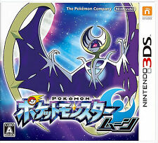 Pokemon Moon Japan Version for Japan NTSC-J Region 3DS NEW