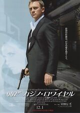 James Bond Casino Royale -Original Japanese Chirashi Mini Poster B- Daniel Craig