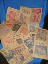 50 Old Vintage Indian Movie songs Books from India 1950