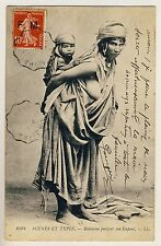 N Africa BUSTY BEDOUIN MOM / BEDUINEN MUTTER KIND * Vintage 1900s Ethnic Nude PC