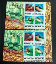 1991 Malaysia Insects 1st Series Bees Wasps 1 Pair MS (Perforation Variety) Mint