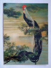 GALLO cock LENTICULAR 3D vintage old postcard Japan