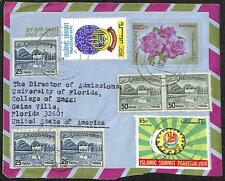 PAKISTAN TO USA AIRMAIL STATIONERY UPRATED WITH ISLAMIC STAMPS 1974